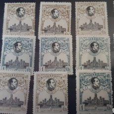 Sellos: SELLOS DE ESPAÑA CON GOMA ORIGINAL AÑO 1920 EDIF.297 Y 298 Y70. Lote 202864298