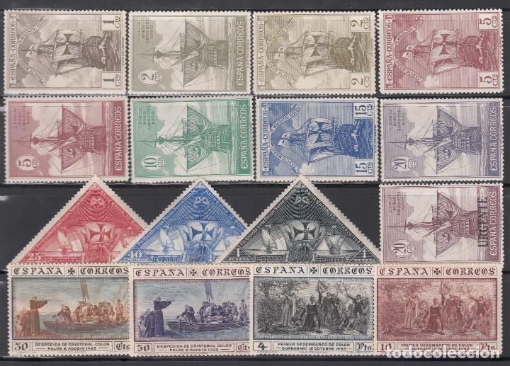 ESPAÑA, 1938 EDIFIL Nº 531 / 546 /**/, DESCUBRIMIENTO DE AMÉRICA. SIN FIJASELLOS (Sellos - España - Alfonso XIII de 1.886 a 1.931 - Nuevos)