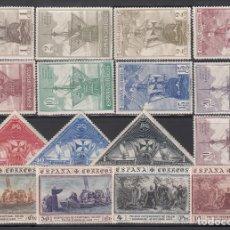 Sellos: ESPAÑA, 1938 EDIFIL Nº 531 / 546 /**/, DESCUBRIMIENTO DE AMÉRICA. SIN FIJASELLOS. Lote 203172848
