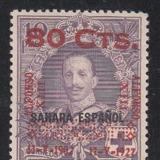 Sellos: ESPAÑA, 1926 EDIFIL Nº 394 /**/, ANIVERSARIO DE LA JURA DE LA CONSTITUCIÓN, SIN FIJASELLOS. Lote 203231547