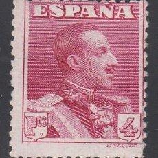 Sellos: ESPAÑA, 1922 EDIFIL Nº 322 /**/, ALFONSO XIII, TIPO VAQUER, SIN FIJASELLOS. Lote 203232937