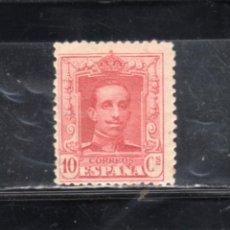 Sellos: ED Nº 313*ALFONSO XIII VAQUER CON SEÑAL DE FIJASELLOS. Lote 203331297