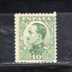 Sellos: ED Nº 492*ALFONSO XIII VAQUER PERFIL CON SEÑAL DE FIJASELLOS. Lote 203331662