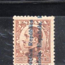 Sellos: ED Nº 593*ALFONSO XIII SOBRECARGA CON SEÑAL DE FIJASELLOS. Lote 203331982