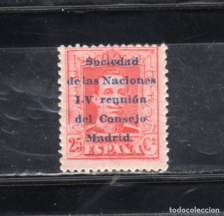 ED Nº 461* NUEVO CON FIJASELLOS (Sellos - España - Alfonso XIII de 1.886 a 1.931 - Nuevos)