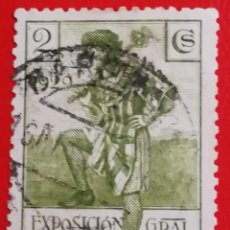 Sellos: SELLO EXPOSICION GRAL SEVILLA-BARCELONA 1929, 2 CTS. Lote 203410693