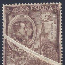 Sellos: EDIFIL 581 PRO UNIÓN IBEROAMERICANA 1930 (VARIEDAD..GRAN FUELLE). SIN CATALOGAR. PIEZA DE LUJO. MH *. Lote 203424201