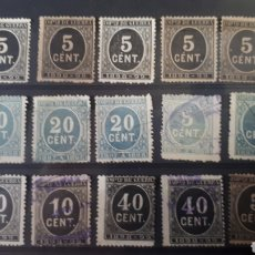 Sellos: SELLOS DE CIFRAS AÑOS 1897 Y 1898 Y192. Lote 203827945