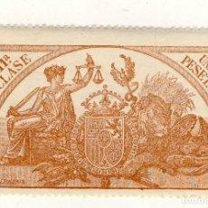 Sellos: SELLO FISCAL DE 1904- CLASE 11.- 1 PESETA.- CASTAÑO AMARILLO.-** (4). Lote 203915987