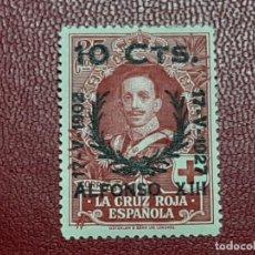 Francobolli: SELLO ESPAÑA 1927 EDIFIL 355. Lote 203939937