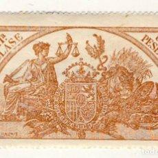 Sellos: SELLO FISCAL DE 1904- CLASE 11ª.- 1 PESETA.- CASTAÑO AMARILLO.-** (2). Lote 203975015