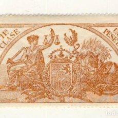 Sellos: SELLO FISCAL DE 1904- CLASE 11ª.- 1 PESETA.- CASTAÑO AMARILLO.-** (5). Lote 203977301