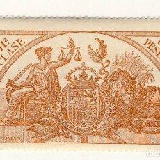 Sellos: SELLO FISCAL DE 1904- CLASE 11ª.- 1 PESETA.- CASTAÑO AMARILLO.-** (6). Lote 203978445
