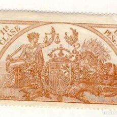 Sellos: SELLO FISCAL DE 1904- CLASE 11ª.- 1 PESETA.- CASTAÑO AMARILLO.-** (7). Lote 203979785