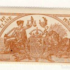 Sellos: SELLO FISCAL DE 1904- CLASE 11ª.- 1 PESETA.- CASTAÑO AMARILLO.-** (8). Lote 203980713