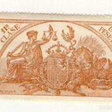 Sellos: SELLO FISCAL DE 1904- CLASE 11ª.- 1 PESETA.- CASTAÑO AMARILLO.-** (11). Lote 203982807