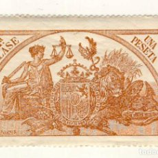 Sellos: SELLO FISCAL DE 1904- CLASE 11ª.- 1 PESETA.- CASTAÑO AMARILLO.-** (17). Lote 203987917