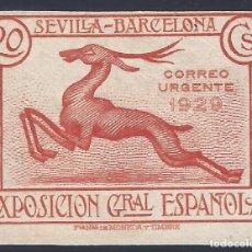 Sellos: EDIFIL 447S PRO EXPOSICIONES DE SEVILLA Y BARCELONA 1929. SIN DENTAR. VALOR CATÁLOGO: 165 €. MLH.. Lote 204069236
