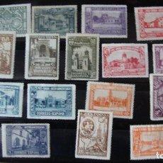 Sellos: ESPAÑA 1930 DIVERSOS VALORES PRO UNION IBEROAMERICANA VER FOTOS. Lote 204081102