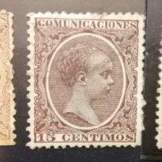 Sellos: ALFONSO XIII PELÓN DOS SELLOS VARIEDAD COLOR AMARILLO NO CATALOGADO. Lote 204185801