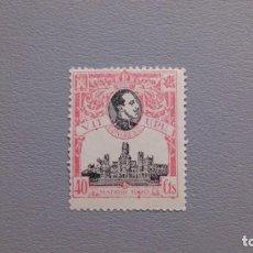 Sellos: ESPAÑA -1920- ALFONSO XIII - EDIFIL 305 - MNH** - NUEVO - VII CONGRESO DE LA U.P.U.- VALOR CAT. 135€. Lote 204188345