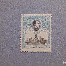Sellos: ESPAÑA -1920-- EDIFIL 306- MH* - NUEVO - BIEN CENTRADO - VII CONGRESO DE LA U.P.U.- VALOR CAT. 93€. Lote 204189165
