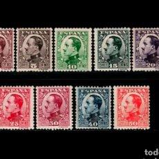 Sellos: V- ESPAÑA - 1930-1931 - ALFONSO XIII - EDIFIL 490/498 - SERIE COMPLETA - MNH**/* - NUEVOS.. Lote 204226998