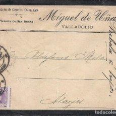 Sellos: ESPAÑA.AÑO 1925 VALLADOLID.( 15 CMOS EDIFIL 246DV) .. Lote 204427143