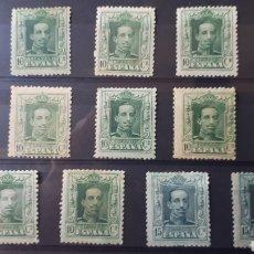 Sellos: SELLOS DE ESPAÑA ALFONSO XIII EDIF. 314 Y 315 CON GOMA ORIGINAL CON MARCAS DE OXIDO Y199. Lote 204454440