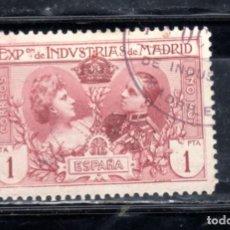 Sellos: ED Nº SR 5 INDUSTRIAS DE MADRID USADO. Lote 204467597