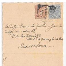 Sellos: CATALUÑA. EDIFIL 215 - 217. DE MADRID A BARCELONA. 1892. Lote 204507120