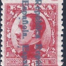 Sellos: EDIFIL 598 ALFONSO XIII 1931. (VARIEDAD 598HI...HABILITACIÓN INVERTIDA). VALOR CATÁLOGO: 17 €. MH *. Lote 204631313