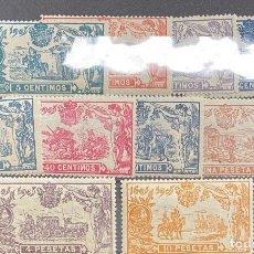 Sellos: ESPAÑA SERIE AÑO 1905. Lote 204758791