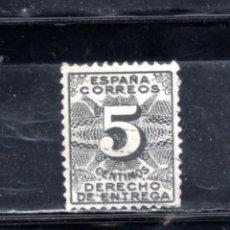Sellos: ED Nº 592 DERECHO DE ENTREGA USADO. Lote 217686965