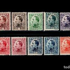 Sellos: ESPAÑA - 1930-31 - EDIFIL 490/498 Y 497A - SERIE COMPLETA - MH* - NUEVOS - VALOR CATALOGO 190€.. Lote 205038217