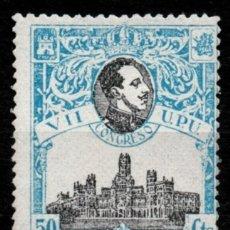 Sellos: ESPAÑA 1920 CONGRESO UPU EDIFIL 306 MNH** FOTOGRAFÍAS (168€). Lote 205071901