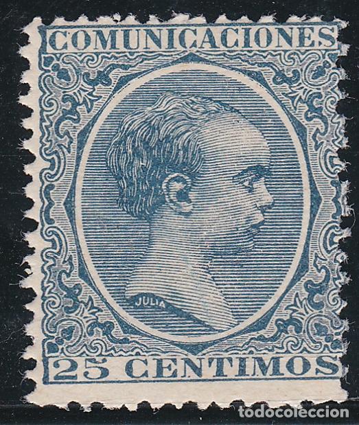 ESPAÑA.- SELLO Nº 221 ALFONSO XIII NUEVO SIN CHARNELA ( EL DE LA FOTO.) (Sellos - España - Alfonso XIII de 1.886 a 1.931 - Nuevos)