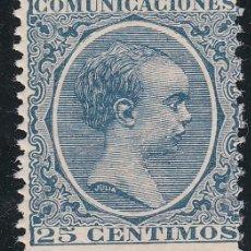 Sellos: ESPAÑA.- SELLO Nº 221 ALFONSO XIII NUEVO SIN CHARNELA ( EL DE LA FOTO.). Lote 205096222