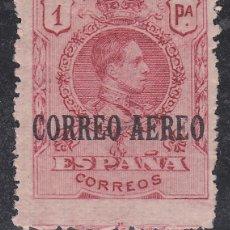 Sellos: ESPAÑA.- SELLO Nº 296 ALFONSO XIII NUEVO CON CHARNELA ( EL DE LA FOTO.). Lote 205096581