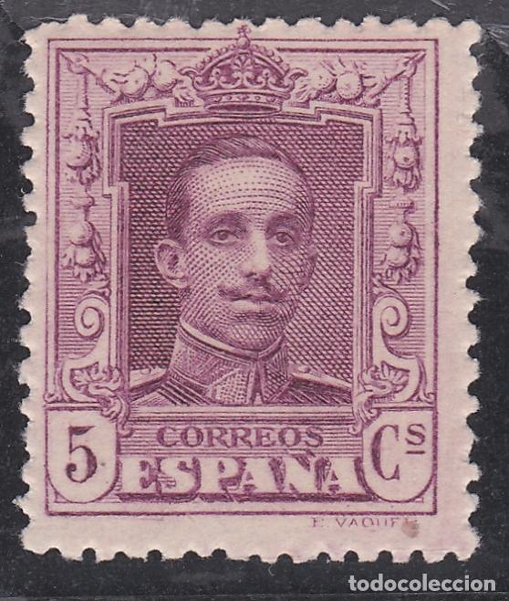 ESPAÑA.- SELLO Nº 311 ALFONSO XIII NUEVO SIN CHARNELA ( EL DE LA FOTO.) (Sellos - España - Alfonso XIII de 1.886 a 1.931 - Nuevos)