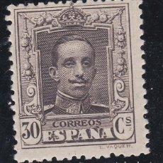 Sellos: ESPAÑA.- SELLO Nº 318 ALFONSO XIII NUEVO CON CHARNELA ( EL DE LA FOTO.). Lote 205098910