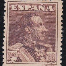 Sellos: ESPAÑA.- SELLO Nº 323 ALFONSO XIII NUEVO CON CHARNELA ( EL DE LA FOTO.). Lote 205099567