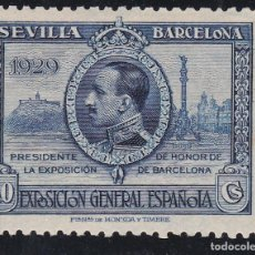 Sellos: ESPAÑA.- SELLO Nº 442 ALFONSO XIII SEVILLA - BARCELONA NUEVO SIN CHARNELA ( EL DE LA FOTO.). Lote 205101677