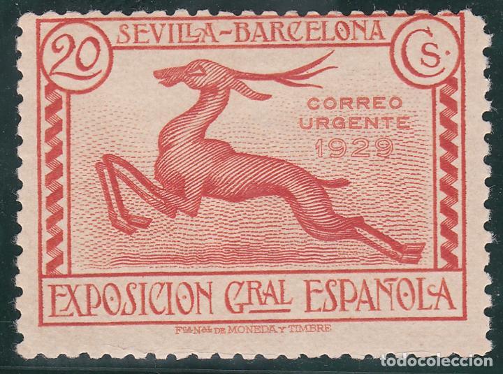 ESPAÑA.- SELLO Nº 447 ALFONSO XIII SEVILLA - BARCELONA NUEVO SIN CHARNELA ( EL DE LA FOTO.) (Sellos - España - Alfonso XIII de 1.886 a 1.931 - Nuevos)