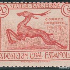 Sellos: ESPAÑA.- SELLO Nº 447 ALFONSO XIII SEVILLA - BARCELONA NUEVO SIN CHARNELA ( EL DE LA FOTO.). Lote 205101958