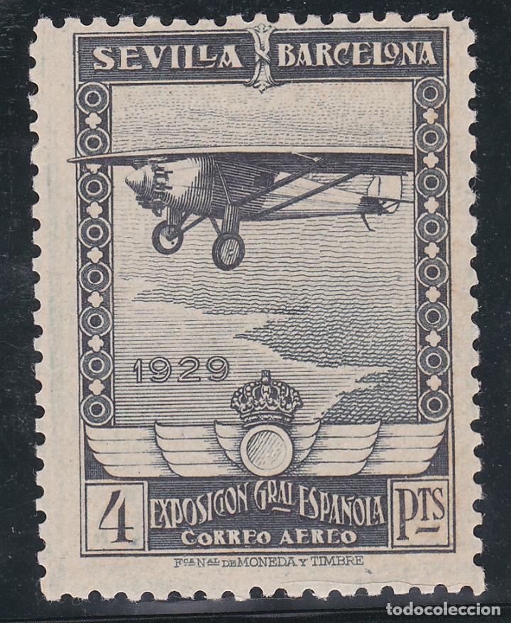 ESPAÑA.- SELLO Nº 453 ALFONSO XIII SEVILLA - BARCELONA NUEVO SIN CHARNELA ( EL DE LA FOTO.) (Sellos - España - Alfonso XIII de 1.886 a 1.931 - Nuevos)