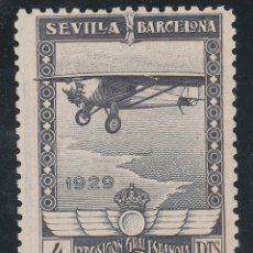 Sellos: ESPAÑA.- SELLO Nº 453 ALFONSO XIII SEVILLA - BARCELONA NUEVO SIN CHARNELA ( EL DE LA FOTO.). Lote 205102613