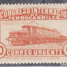 Sellos: ESPAÑA.- SELLO Nº 482 CENTENARIO FERROCARRIL NUEVO CON CHARNELA ( EL DE LA FOTO.). Lote 205102780