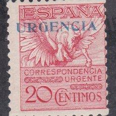 Sellos: ESPAÑA.- SELLO Nº 489 PEGASO URGENTE NUEVO SIN CHARNELA ( EL DE LA FOTO.). Lote 205103002
