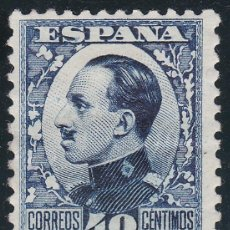 Timbres: ESPAÑA.- SELLO Nº 497 TIPO I ALFONSO XIII NUEVO CON CHARNELA ( EL DE LA FOTO.). Lote 205103263
